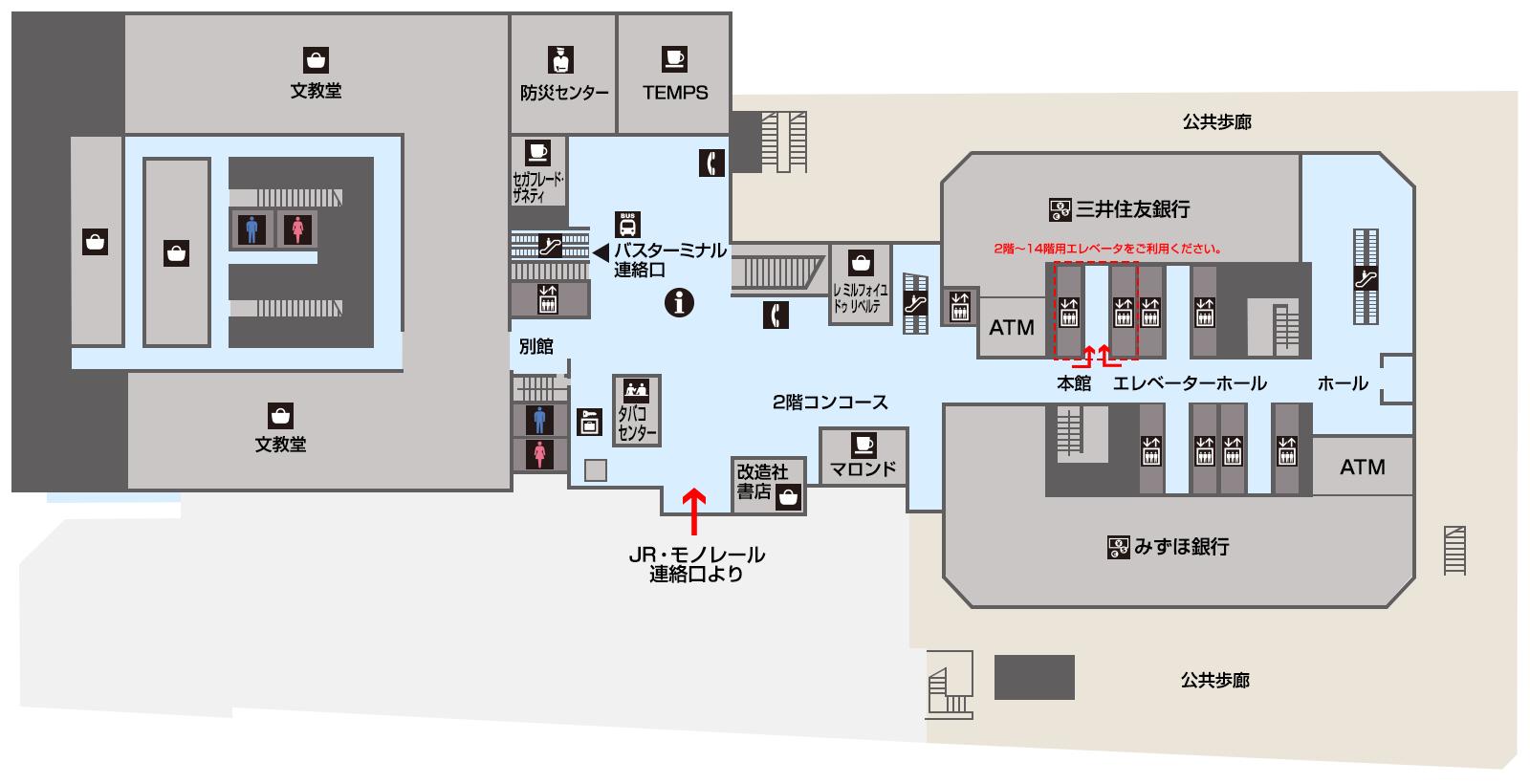 貿易センタービル案内図